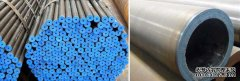 ASTM A106 GR.B Seamless Pipe,ASTM A106 GR.A/C Pipe specifica