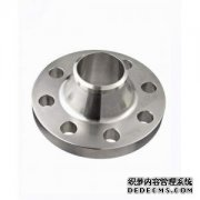 Standard for production and inspection of welding flanges